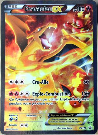 carte de pokémon ex