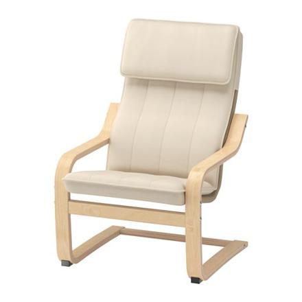 fauteuil bébé ikea
