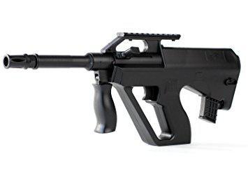 fusil amazon