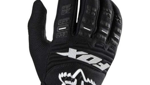 gants cross pas cher