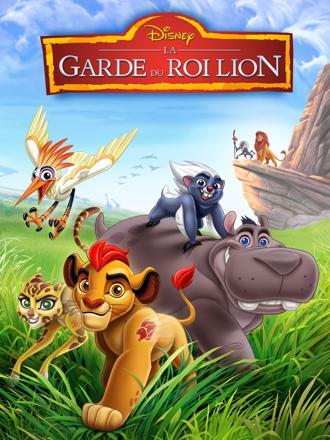 garde roi lion