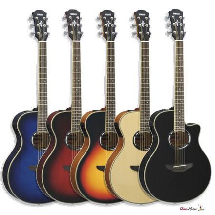 guitare électro acoustique yamaha