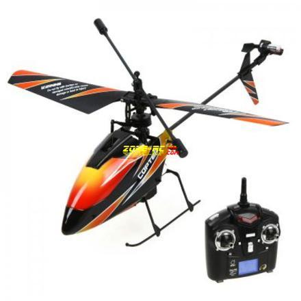 hélicoptère télécommandé de bonne qualité
