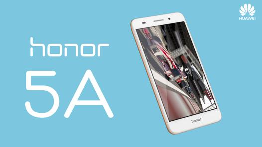 honor 5a test