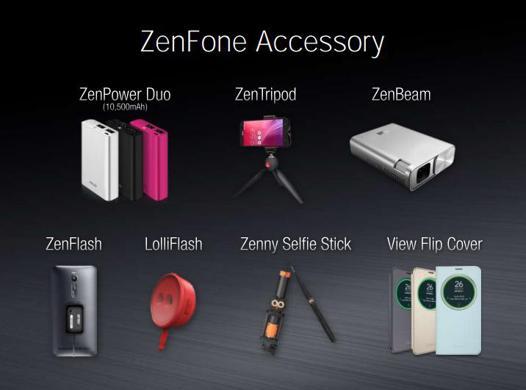 accessoires asus zenfone 3