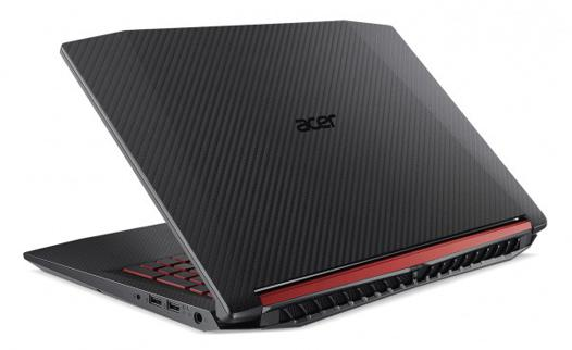 acer pc gamer portable