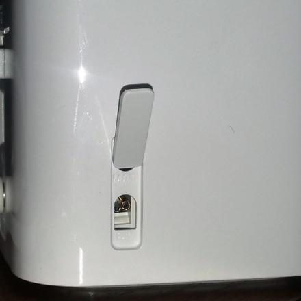 antenne 4g box