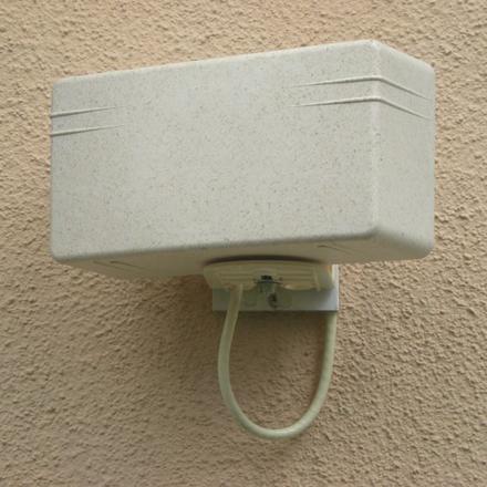 antenne tnt exterieur discrete