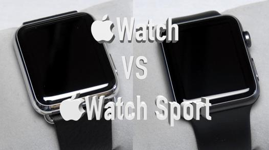 apple watch aluminum ou acier