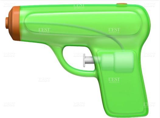 arme a eau