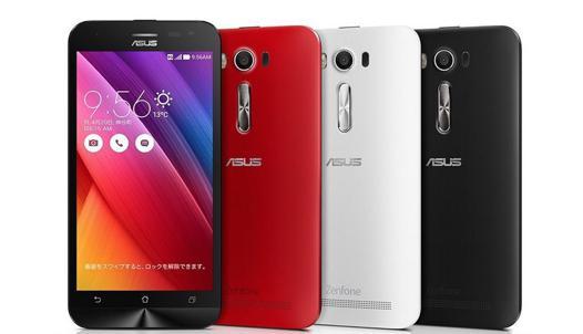 asus smartphone - zenfone 2 ze500kl