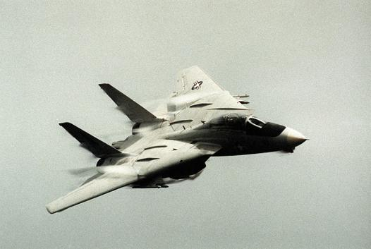 avion top gun