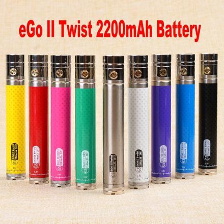 batterie ego ii 2200mah