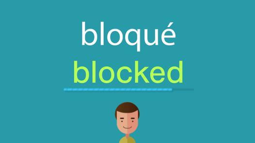 bloquer en anglais