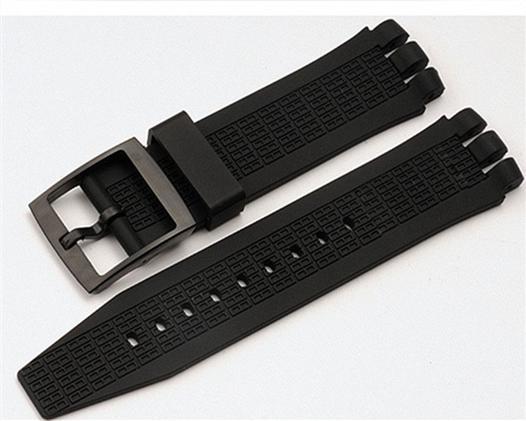 bracelet pour swatch