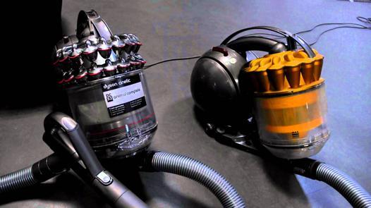 bruit dyson