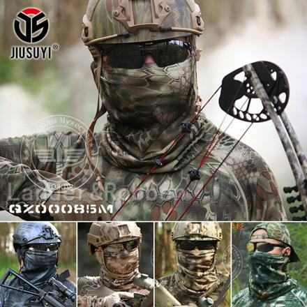 cache cou airsoft