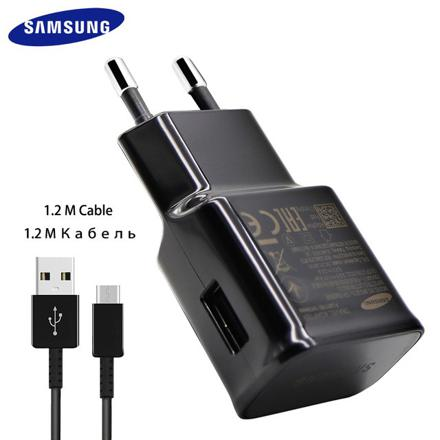 chargeur rapide samsung s8