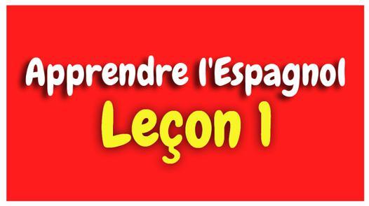 comment apprendre l espagnol
