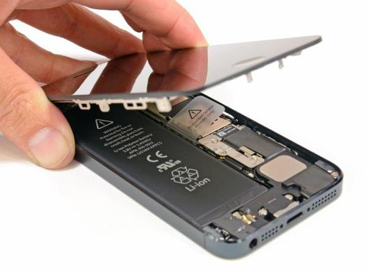 comment démonter un iphone 5
