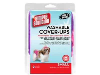 couche pour chien lavable