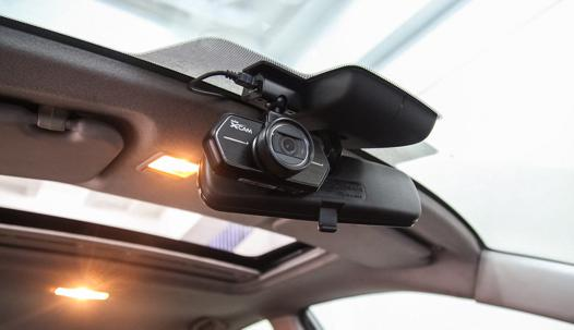 dashcam discrete