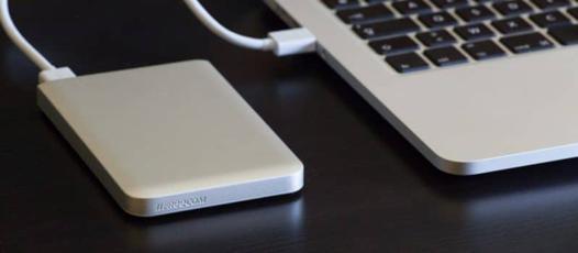 disque dur externe de sauvegarde