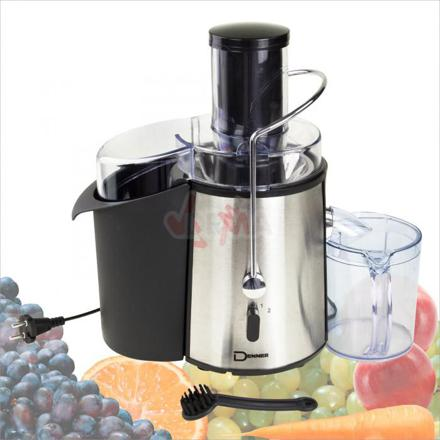 extracteur de jus ou centrifugeuse