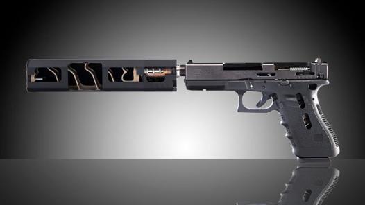 fonctionnement silencieux arme
