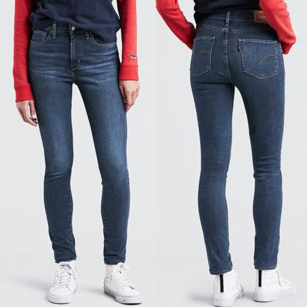 jeans levis femme taille haute