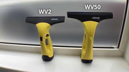karcher wv2 ou wv50