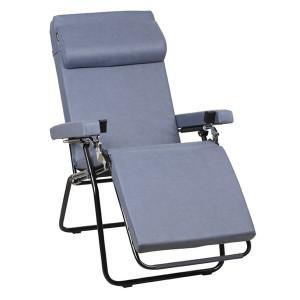 lafuma fauteuil relax