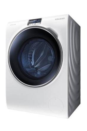 machine à laver tres silencieuse