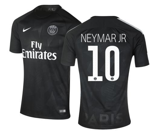 maillot psg taille s