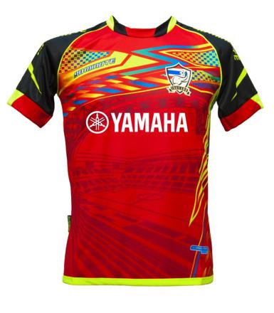 maillot thailande rouge