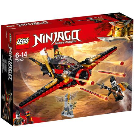 ninjago king jouet