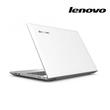ordinateur lenovo blanc