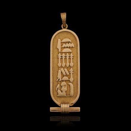 pendentif egyptien en or