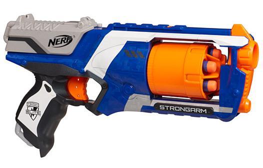 pistolet nerf puissant