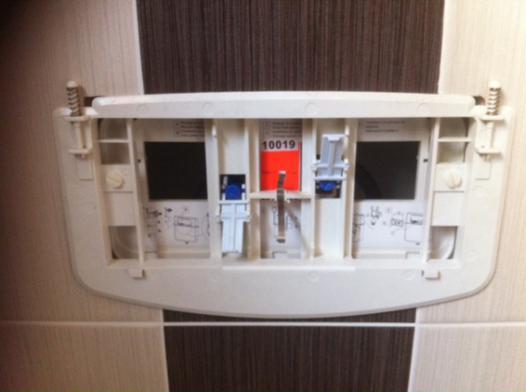 plaque de declenchement wc suspendu