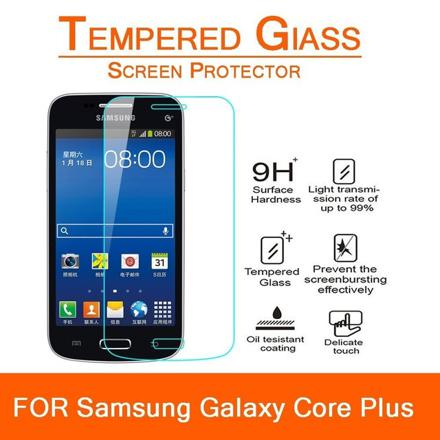 protection galaxy core plus
