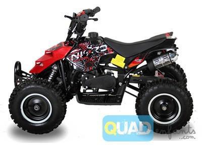 quad electrique 4 ans