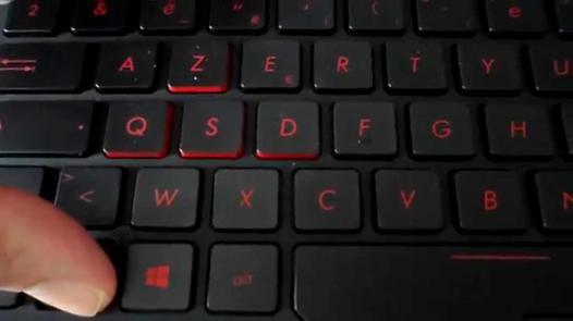 rétroéclairage clavier asus