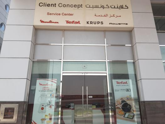 rowenta service client