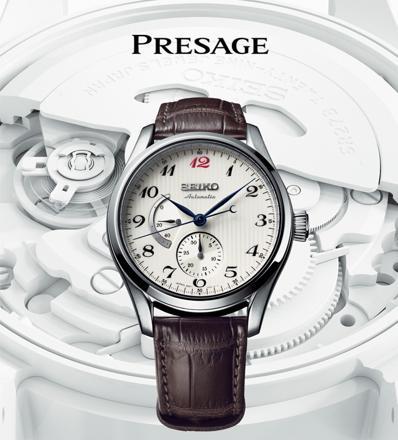 seiko prestige