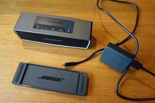 station bose soundlink mini