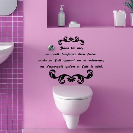 stickers muraux pour toilettes