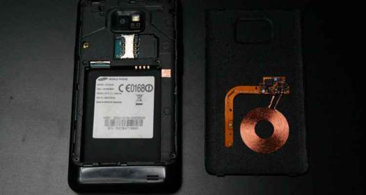 téléphone rechargeable par induction