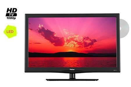 tv dvd intégré