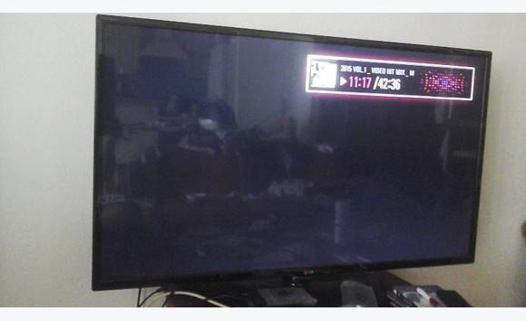 tv lg 120 cm
